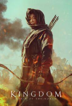 مشاهدة وتحميل فلم Kingdom: Ashin of the North مملكة : آشين من الشمال اونلاين