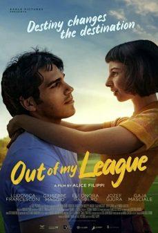 مشاهدة وتحميل فلم Out of my League خارج نطاقي اونلاين