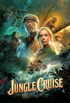 مشاهدة وتحميل فلم Jungle Cruise رحلة الأدغال اونلاين