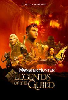 مشاهدة وتحميل فلم Monster Hunter: Legends of the Guild مونستر هنتر: أساطير النقابة اونلاين