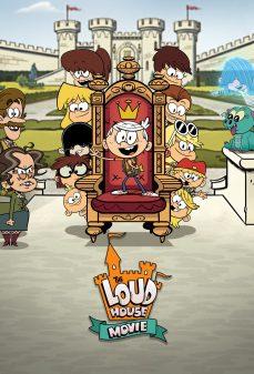 مشاهدة وتحميل فلم The Loud House المنزل الصاخب اونلاين