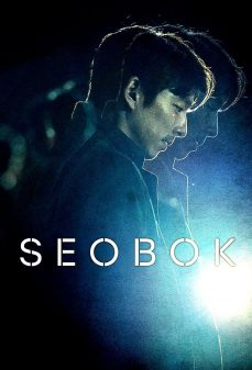 مشاهدة وتحميل فلم Seobok سوبوك اونلاين