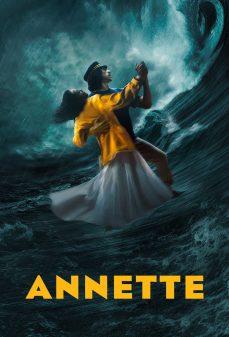 مشاهدة وتحميل فلم Annette أنيتّ اونلاين