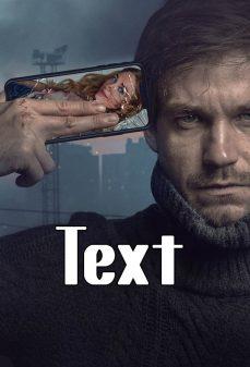 مشاهدة وتحميل فلم Text رسالة اونلاين