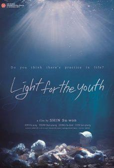 مشاهدة وتحميل فلم Light for the Youth منارة الشباب اونلاين