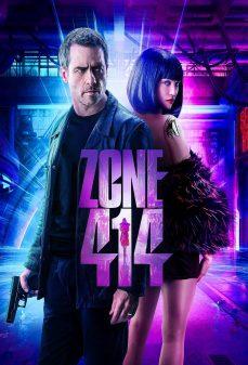 مشاهدة وتحميل فلم Zone 414 المنطقة 414 اونلاين